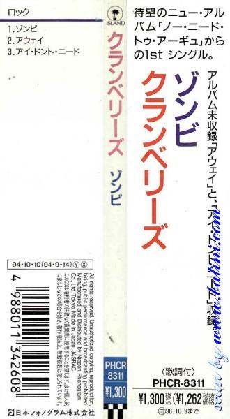 Bilbo S Cranberries Japan Cd