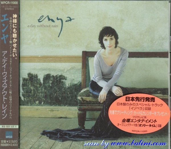 ENYA - A day without rain - CD