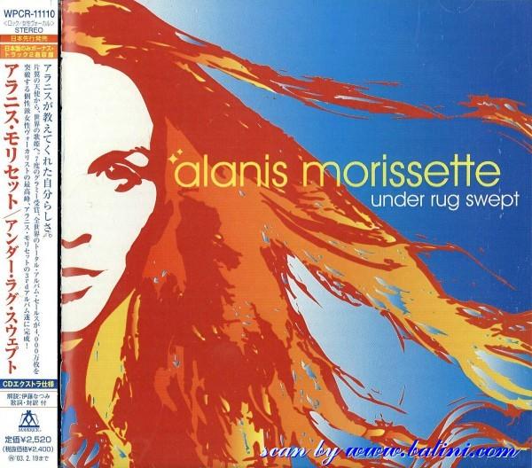 Alanis Morissette Under Rug Swept Vinyl Records Lp Cd