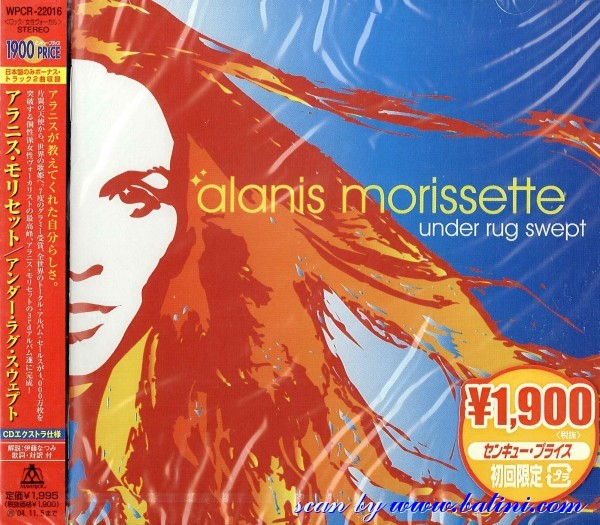 Alanis Morissette Under Rug Swept Records Lps Vinyl And