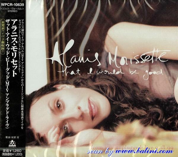 Alanis Morissette Artist 1212 Vinyl Records Amp Cds Found