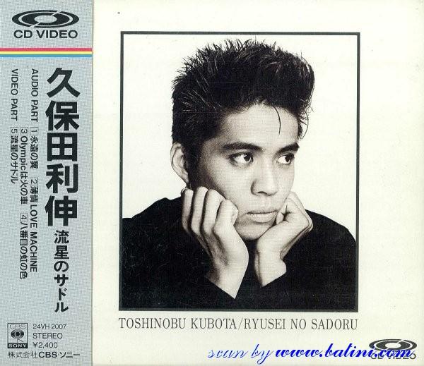 Toshinobu Kubota* Toshi - Living For Today