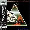 UFO - High Level Cut LP