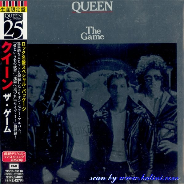 QUEEN - The Game Record